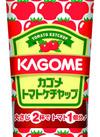 トマトケチャップ 145円(税抜)
