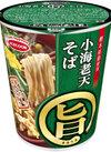 まる旨(小海老天そば・きつねうどん・カレーうどん) 88円(税抜)