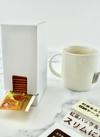 紅茶・ふりかけ収納ケース 100円(税抜)