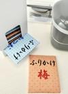 ★紅茶・ふりかけ収納ケース★ 100円(税抜)
