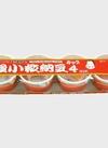 極小粒カップ 98円(税抜)