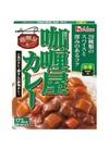 カリー屋カレー 各種・シチュー屋シチュー クリームシチュー 68円(税抜)