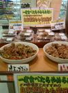 鶏モモ竜田あげ 158円(税抜)