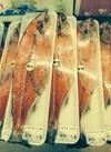 新物!甘塩紅鮭半身 178円(税抜)