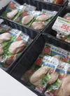サラダチキン各種 258円(税抜)
