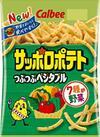 サッポロポテト 78円(税抜)