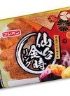 仙台金時リング 77円(税抜)