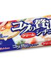 コクの贅沢クリームシチュー 88円(税抜)