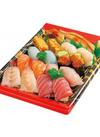 特選にぎり寿司(煌) 1,780円(税抜)
