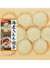 海老入りもち餃子 298円(税抜)