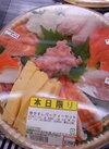 休日は家族みんなで巻き寿司パーティー!「巻きすしパーティーセット」 1,280円(税抜)