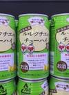 ル・レクチェのチューハイ 108円(税抜)