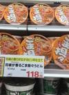 花椒が香るごま坦々うどん 118円(税抜)