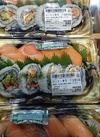サーモン寿司 598円(税抜)