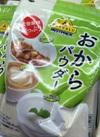 おからパウダー 158円(税抜)