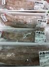 解凍かつおたたきお刺身 100円(税抜)