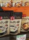 🇰🇷牛コムタン   スンドゥブ 278円(税抜)
