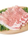 豚ロースうす切り 500円(税抜)