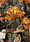かりかりツイスト金沢カレー風味 98円(税抜)