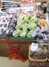 特大シャインマスカット 980円(税抜)