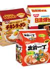 チキンラーメン他 298円(税抜)