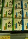 豆腐(木綿・絹) 78円(税抜)