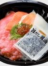 鮨丼(海鮮) 398円(税抜)