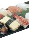 寿司お祝盛り 780円(税抜)