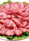 ラム肉かた焼肉用 95円(税抜)