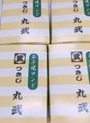 玉子焼サンド 602円(税抜)