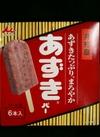 あずきバー 159円(税抜)