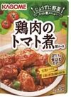 鶏肉のトマト煮用ソース 178円(税抜)