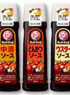 ブルドックソース(中濃・とんかつ・ウスター) 158円(税抜)