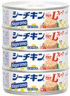 シーチキンNewLフレーク・シーチキンNewマイルド 298円(税抜)