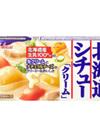 北海道シチュークリーム 228円(税抜)