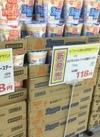 カップヌードル48周年バースデー 118円(税抜)