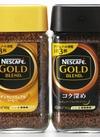 ゴールドブレンド 448円(税抜)