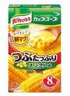 クノールカップスープ●つぶたっぷりコーンクリーム 268円(税抜)