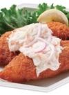 野菜ソースで食べる白身魚フライ 280円(税抜)