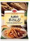 コープ 九州の芋けんぴ 150g 10円引