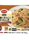 コープ 4種きのことほうれん草のスパゲッティ 1食 10円引
