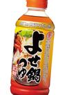 よせ鍋つゆ 188円(税抜)