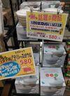 デリシャスボウル 580円(税抜)