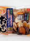 玉子入りおでん 295円(税抜)