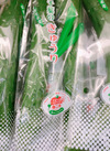 きゅうり 129円(税抜)
