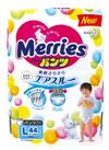 メリーズ テープタイプ・パンツタイプ 999円(税抜)