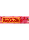 サランラップ ミニ 228円(税抜)