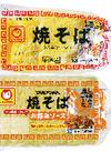 焼そば、焼そばお好みソース 118円(税抜)