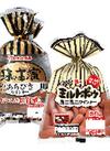 味の主演あらびきウインナー、ミルトポゥ 198円(税抜)