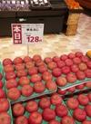 早生ふじ 128円(税抜)